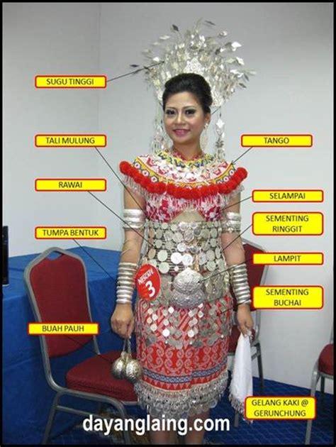 Nama Baju Perempuan Iban pakaian tradisional iban tebilang enda berupai