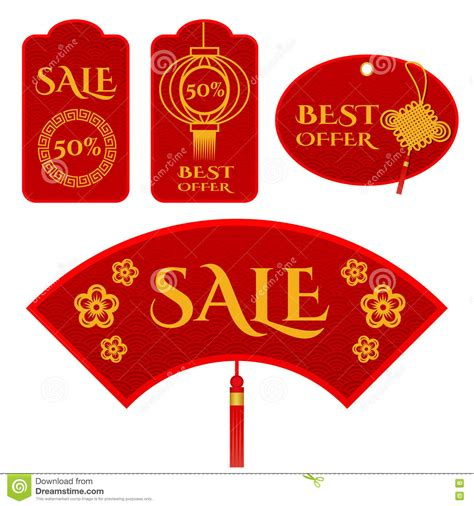 new year label vector and gold sale banner label for new year and
