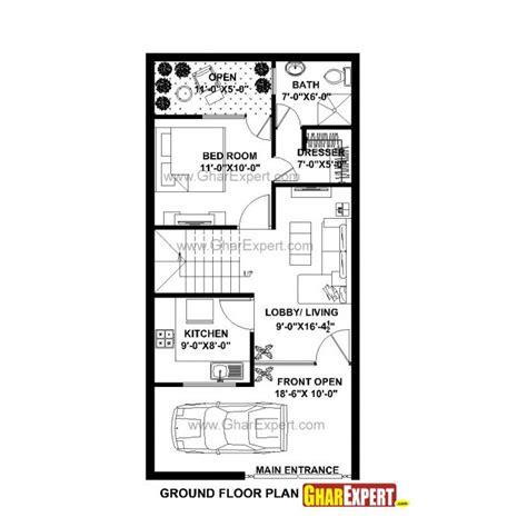 20 feet x 60 house plans