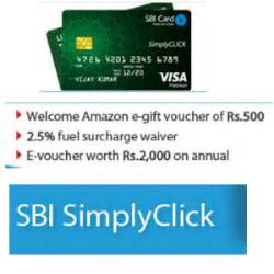Sbi Card Gift Voucher - sbi simply click card apply get free rs 500 amazon gift voucher