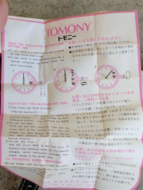 Seiko Tomony Original Jdm if i told you that seiko made a bund out of denim