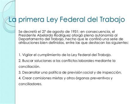 ley federal de trabajo 2016 despido injustificado mexico ley federal del trabajo 2016 indemnizacion ley federal del