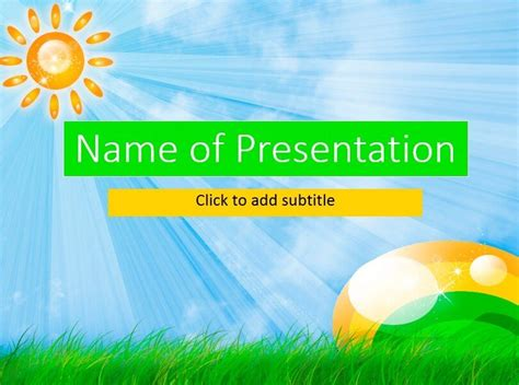 free children powerpoint templates animated sun animated child s template for presentation