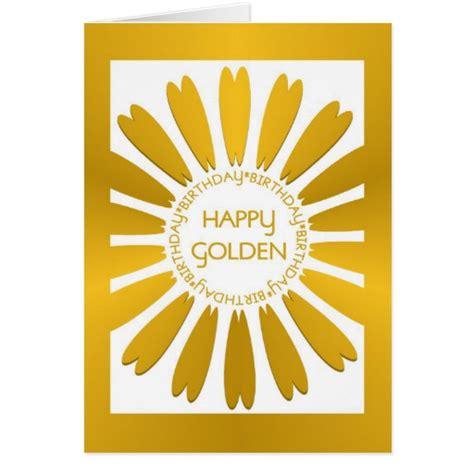 Golden Birthday Card Happy Golden Birthday Card Zazzle