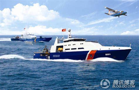 boat us insurance cost vietnam coast guard