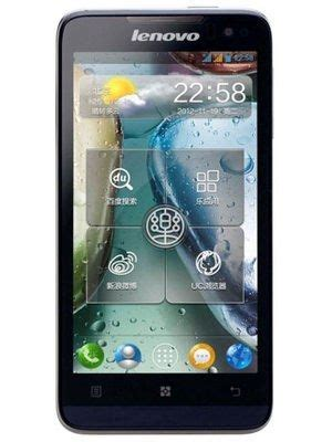 Sim Store Lenovo P770 lenovo p770 price in india specifications