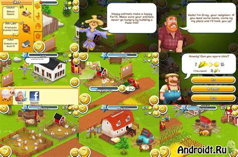 hay day android apk скачать взломанную версию hay day на андроид