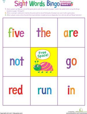 printable sight word games for preschoolers kindergarten sight words bingo worksheet education com