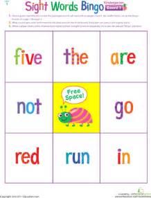 6 best images of printable word for kindergarten