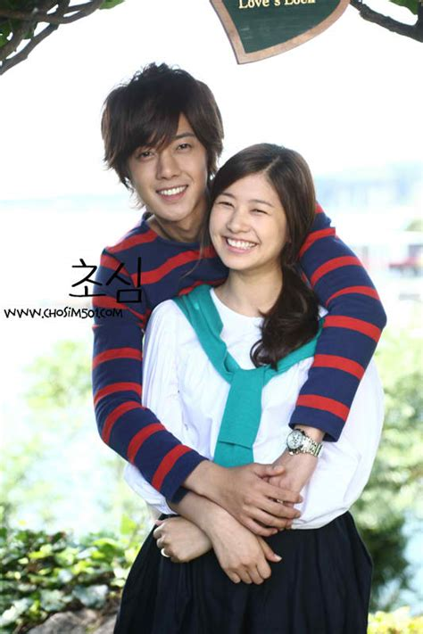 film drama naughty kiss minjoong hyunmin the oppa dongsaeng couple jung so min