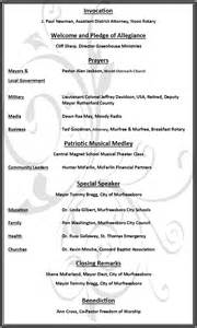 Sample prayer breakfast program outline