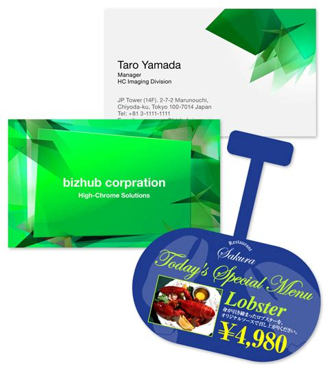 Shop Etc Gift Card - product overview bizhub press c71hc konica minolta
