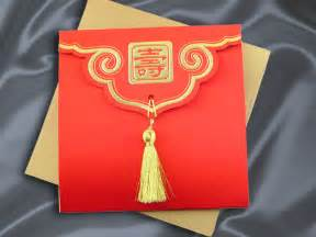chinese birthday card invitation