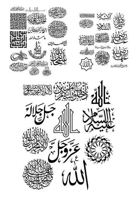 islamic pattern photoshop brushes islamic brushes 2 by naderbellal on deviantart
