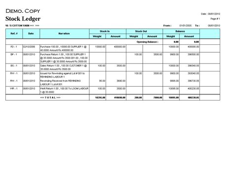 stock transfer ledger template