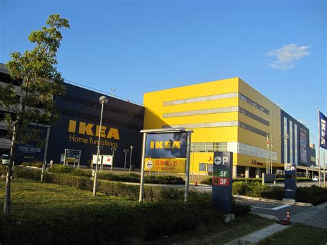 ikea company file ikea in japan jpg wikimedia commons
