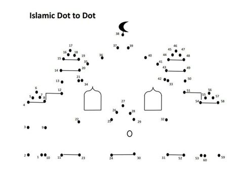 printable children s islamic activities 38 best images about islamic homeschool worksheets on