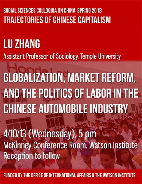 the specter of global china politics labor and foreign investment in africa books lu zhang globalization market reform and the politics