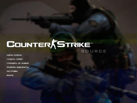 counter strike source v34 exe