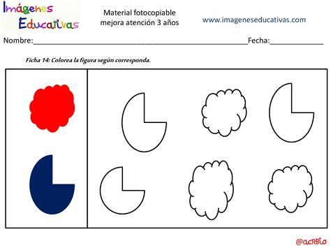 imagenes educativas atencion actividades para mejorar la atenci 243 n 3 a 241 os p 225 gina 15