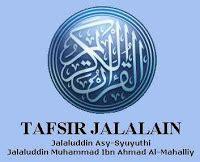 Al Quran Al Hafidz By Islamic Book tafsir jalalain e book islam
