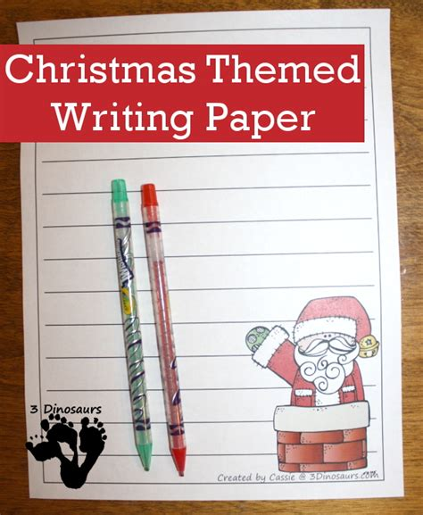 christmas themed paper free christmas themed writing paper free homeschool deals