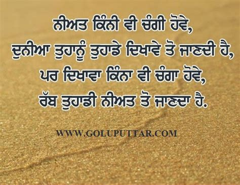 best facebook status in punjabi search results punjabi quotes and photo ideas page 6