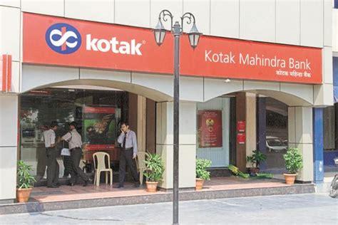 kotak mahindra bank ltd here s what asian lenders are doing with blockchain