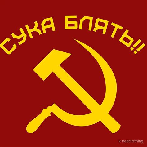 Welcome Wall Stickers quot cyka blyat quot posters by k nadclothing redbubble