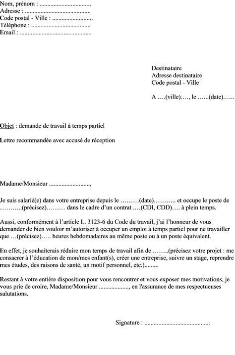 Lettre De Motivation Vendeuse Temps Partiel Modele Lettre De Demission Temps Partiel