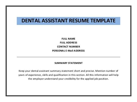 Resume Dental Assistant Skills dental assistant resume template pdf