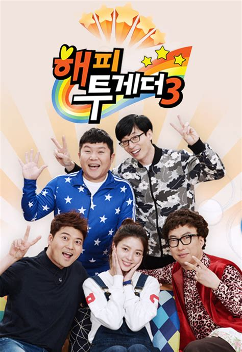 dramanice one more happy ending watch happy sisters 2017 episode 42 engsub vip