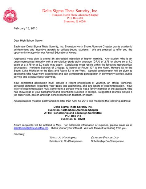 Letter Of Recommendation Delta Sigma Theta n雉w delta sigma theta letters letter of recommendation