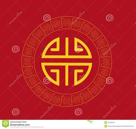 new year greetings symbols longevity symbols stock vector image 47299169