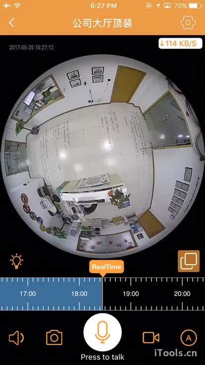 Len E27 by Ipc360 Showmo Free App E27 2mp Len Indoor Outdoor 360