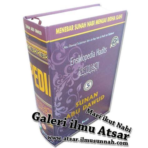 Sunan Abu Daud sunan abu dawud edisi terjemahan lengkap