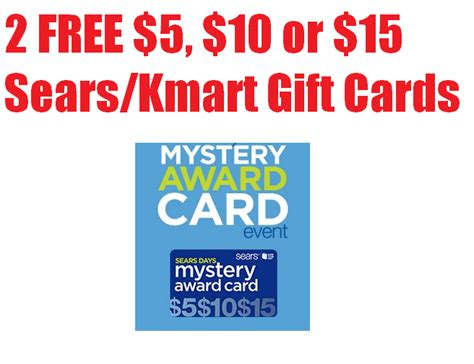 Sears Gift Card At Kmart - hot 2 free 5 10 or 15 sears kmart gift cards heavenly steals