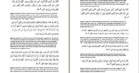 contoh mukadimah ceramah keagamaan dan khutbah jum at terbaru contoh