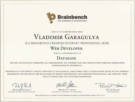 brain bench certification brain bench certification 28 images brainbench html