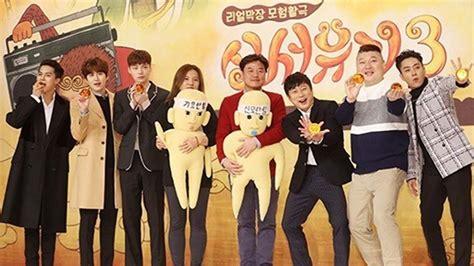 dramanice new journey to the west 3 풀영상 규현 183 송민호 183 은지원 신서유기3 제작발표회 kyuhyun winner mino