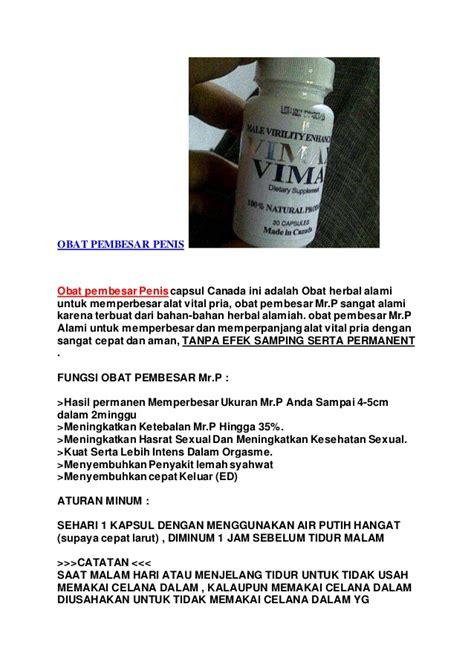 Obat Bius jual obat bius gt gt 081226129800 obat bius