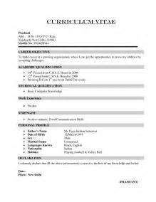cover letter job application cabin crew 3 - Cover Letter For Cabin Crew