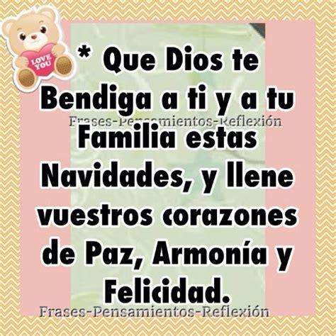 imagenes dios te bendiga esposa tierna amistad dios te bendiga a ti y tu a familia