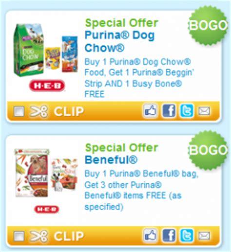 free printable purina dog food coupons purina dog cat product printable coupons