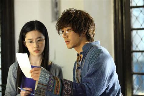 film mandarin love in disguise lian ai tong gao 戀愛通告 starring wang leehom liu yifei