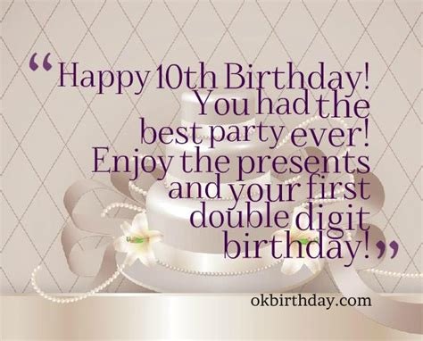 10th Birthday Quotes Enjoy The Presents And Your First Double Digit Birthday
