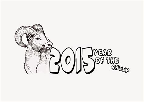 new year 2015 sheep images news recipes