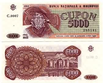 Mozambique 20 Meticais 2011 Polymer Aa Prefix Unc world banknotes macao to myanmar from world wide coins m