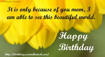 beautiful birthday card for all mothers true picture hd birthday cards