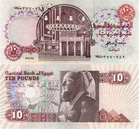 currency converter egypt currency converter egyptian pound to dollar london time